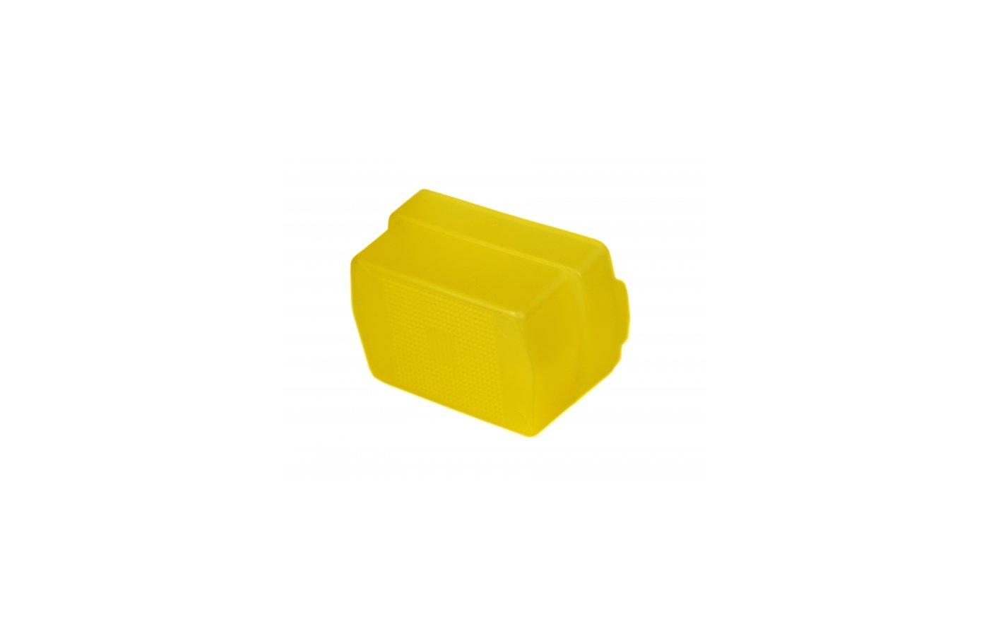 Вспышка JJC FC-26C желтый для вспышек Nikon/Sony рассеиватель