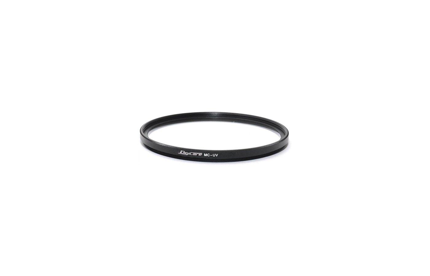 Фильтр DigiCare 52mm MC-UV ультрафиолетовый