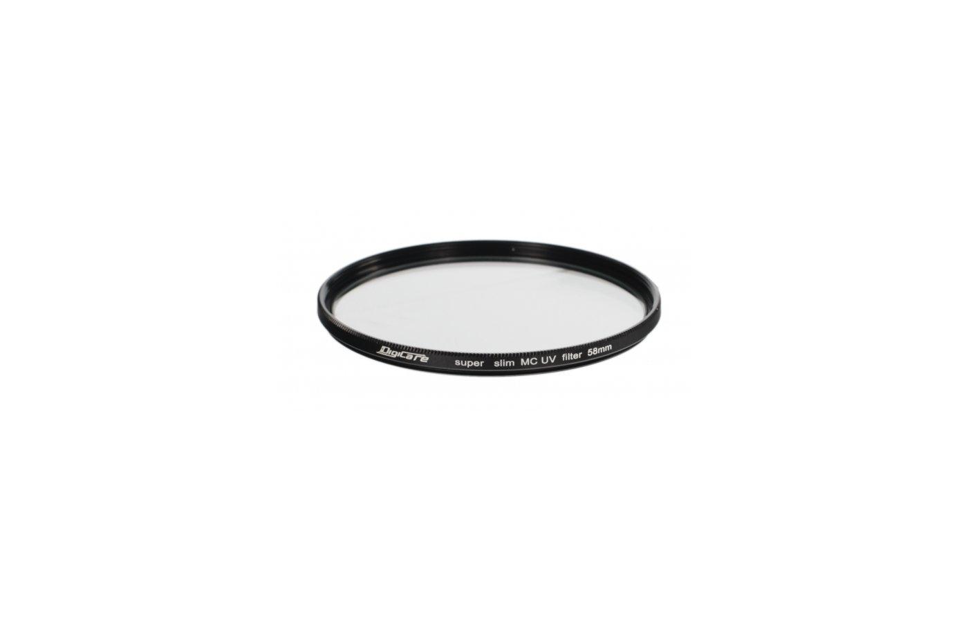 Фильтр DigiCare 58mm MC-UV ультрафиолетовый