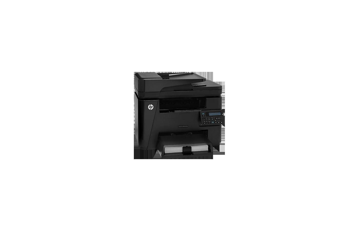 МФУ HP LaserJet Pro M225rdn /CF486A/