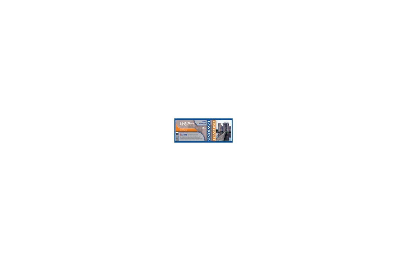 Фотобумага Lomond 1202201 610x20x50.8/90г/м2 матовая самоклей.