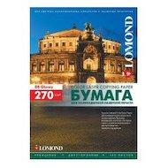 Фотобумага Lomond 0310543 A4/270г/м2/150л./белый глянцевое/глянцевое для лазерной печати