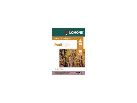 Фотобумага Lomond 0102144 A4/220г/м2/50л. матовая/матовая для струйной печати