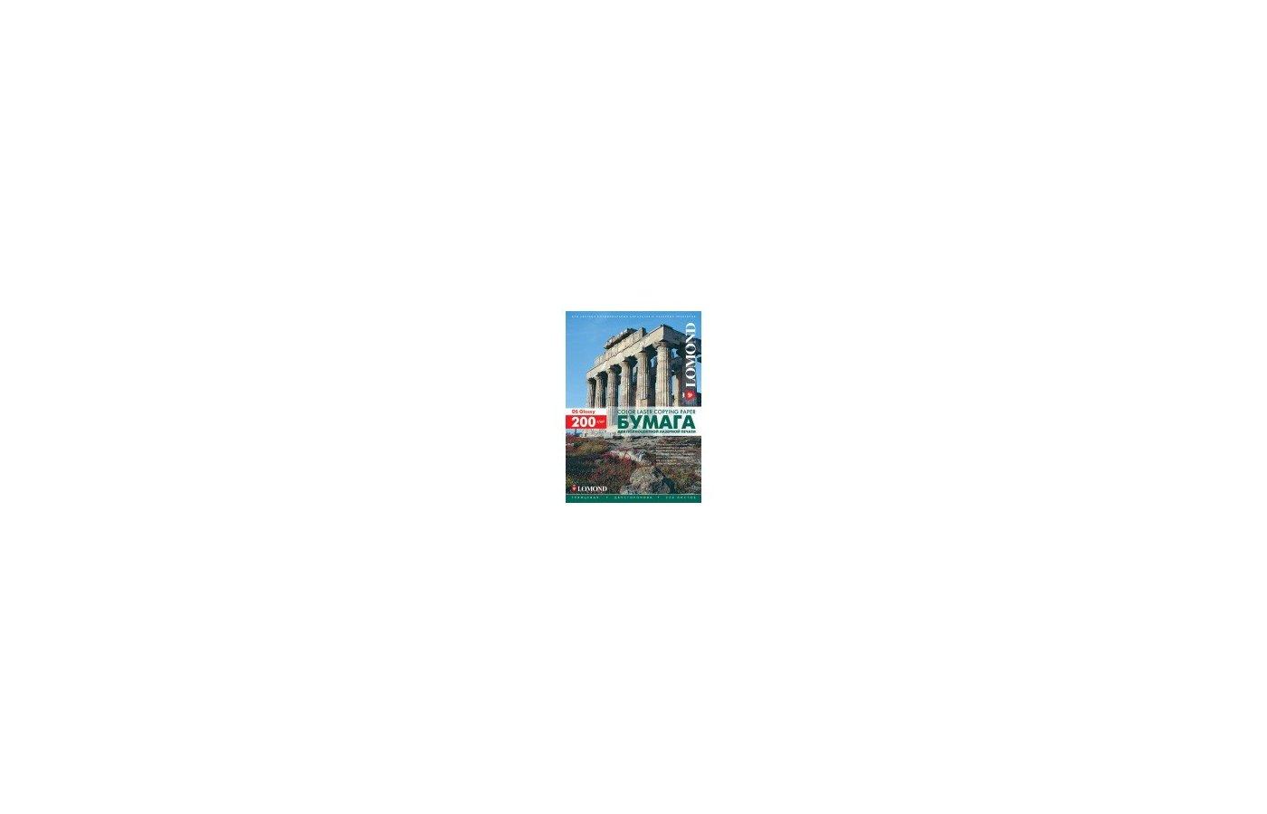 Фотобумага Lomond 0310341 A4/200г/м2/250л./белый глянцевое/глянцевое для лазерной печати