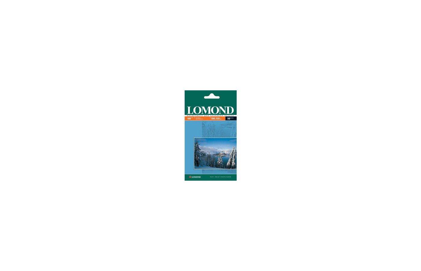 Фотобумага Lomond 0102083 10x15см/180г/м2/600 матовая для струйной печати 720/1440dpi