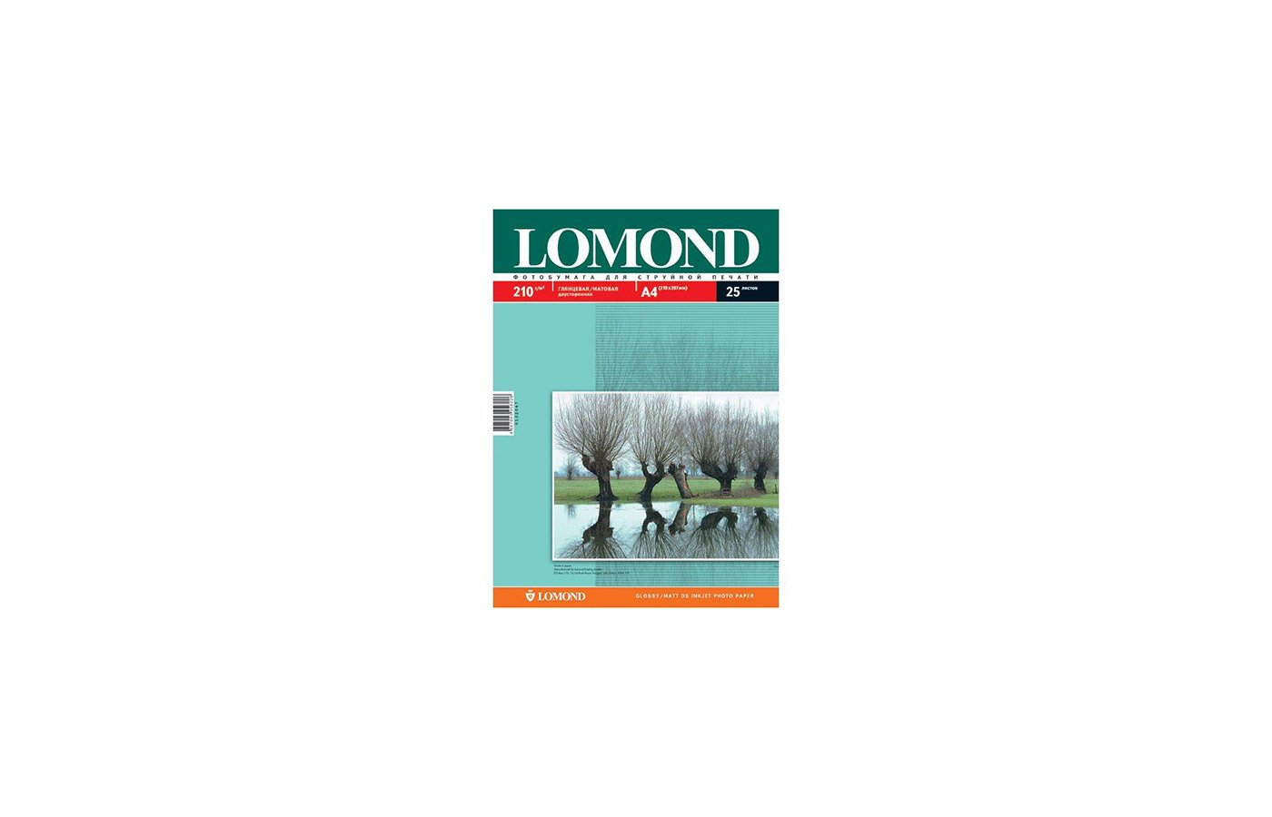 Фотобумага Lomond 0102047 A4/210г/м2/25л. глянцевая/матовая для струйной печати до 2880dpi
