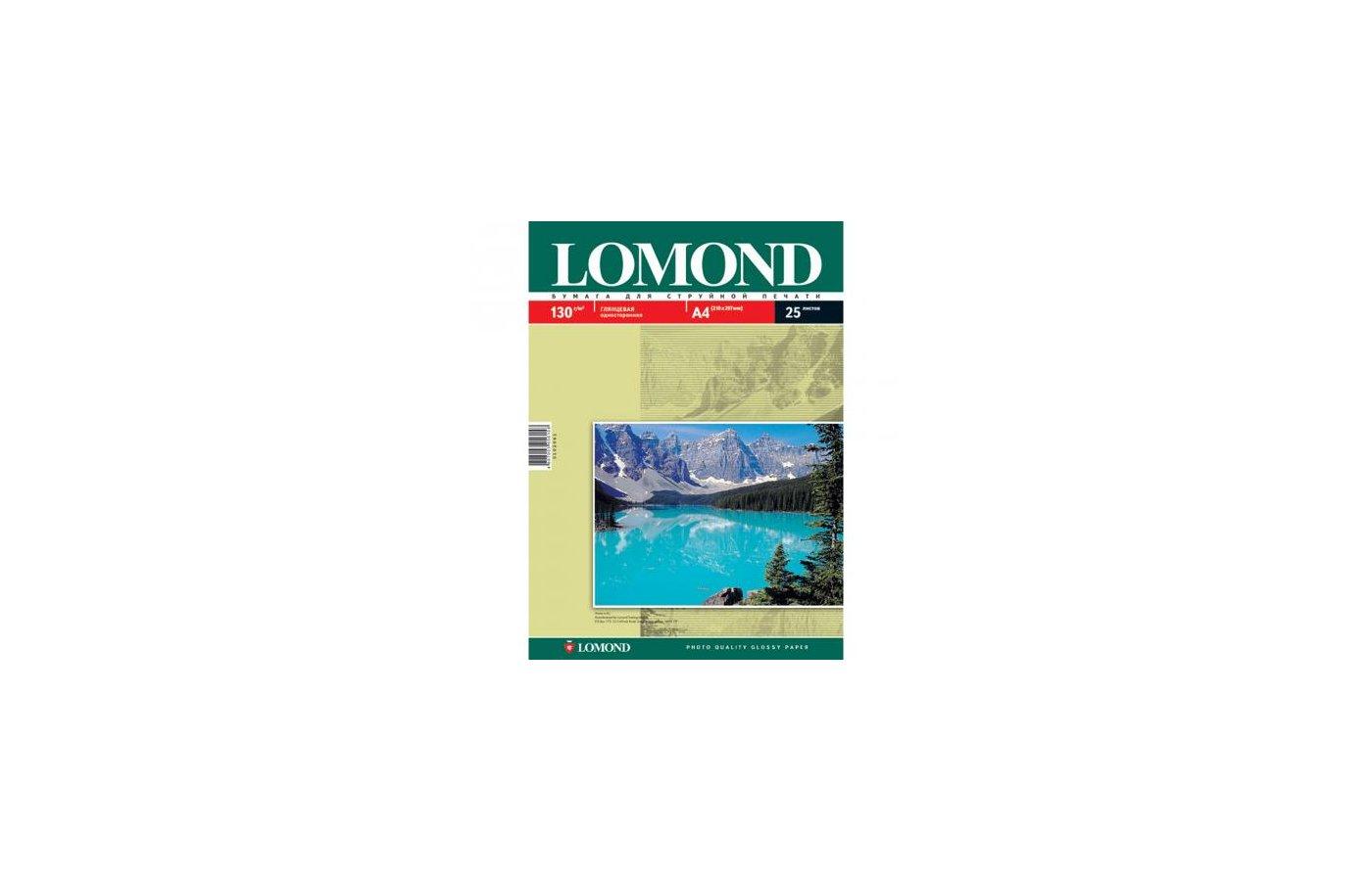 Фотобумага Lomond 0102041 A4/130г/м2/25л. глянцевая для струйной печати до 2880dpi