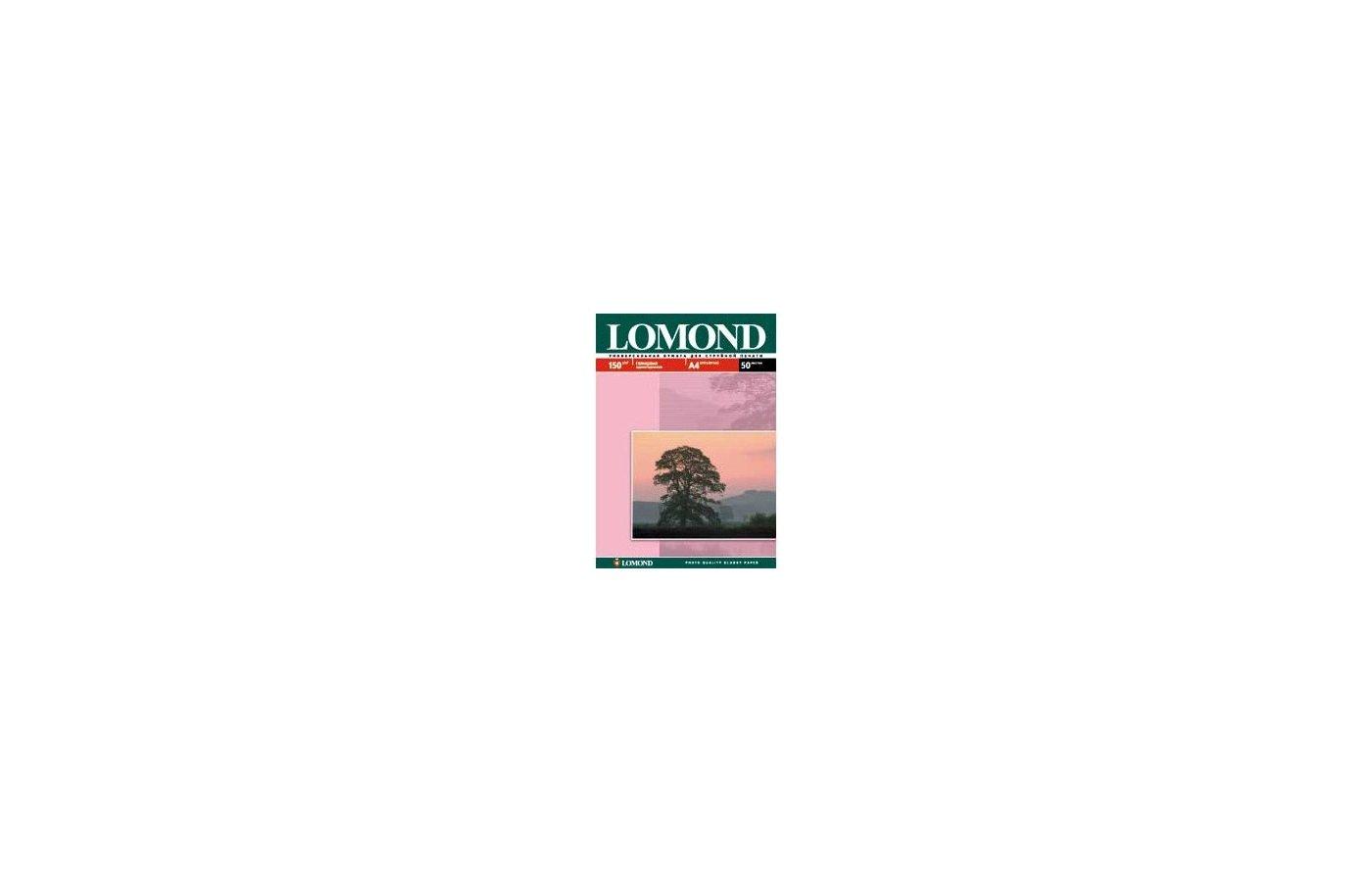 Фотобумага Lomond 0102018 A4/150г/м2/50л. глянцевая для струйной печати до 2880dpi