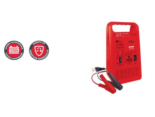 Автомобильное зарядное устройство FUBAG RAPID 120/12