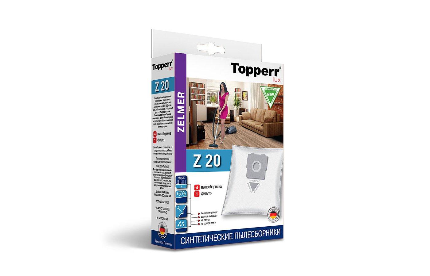 Фильтр для пылесоса TOPPERR LUX 1424 Z 20 синтетический д/пылесоса ZELMER 4 шт.в ед.