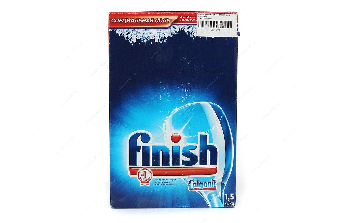 Соль для ПММ CALGONIT FINISH 1.5кг
