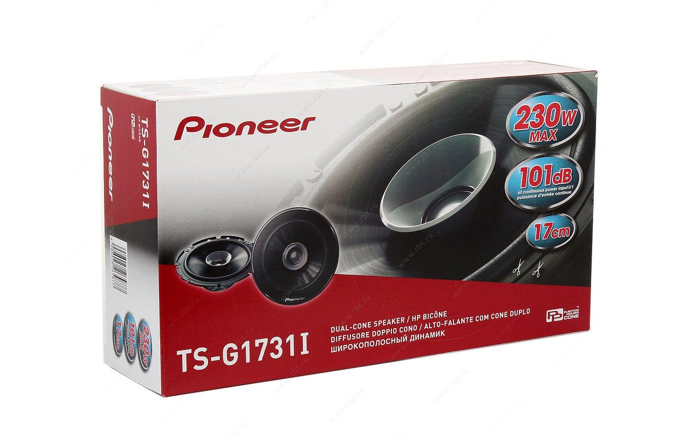 Колонки PIONEER TS-G1731I