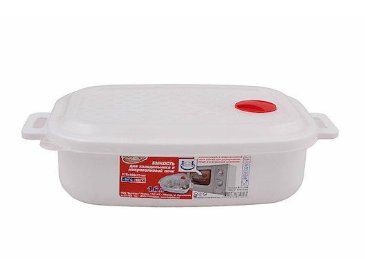 Пластиковая посуда для СВЧ БЫТПЛАСТ 4311384 емкость д/холодильников и СВЧ 1.2л