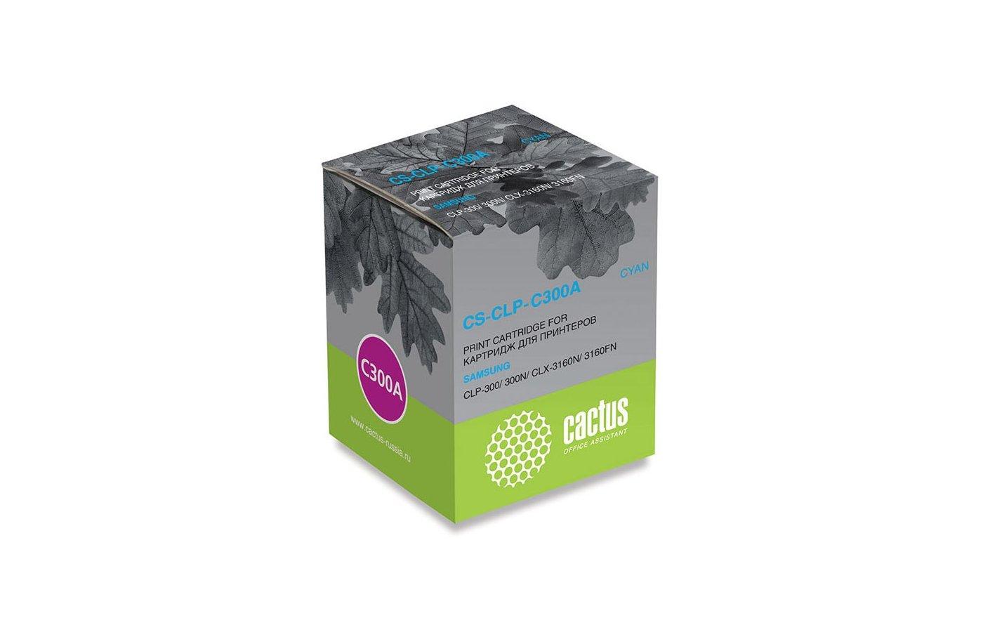 Картридж лазерный Cactus CS-CLP-C300A