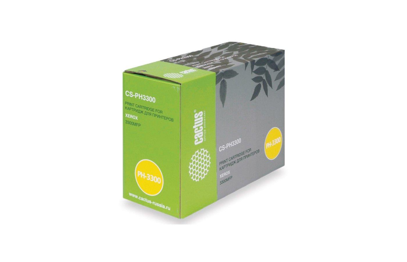 Картридж лазерный Cactus CS-PH3300 (106R01412) совместимый черный для Xerox Phaser 3300 MFP X (8000стр.)