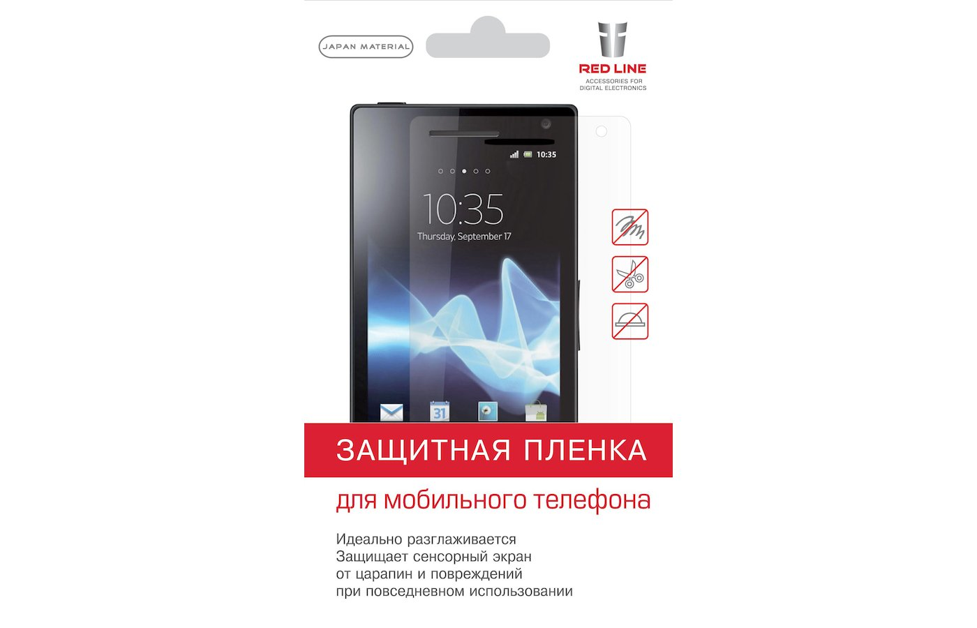 Стекло Red Line пленка для Microsoft Lumia 430 глянцевая