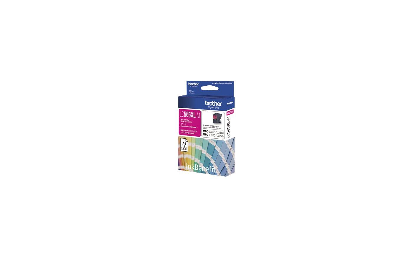 Картридж струйный Brother LC565XL пурпурный повышенной ёмкости для MFC-J2310, MFC-J2510 (1200 стр.)