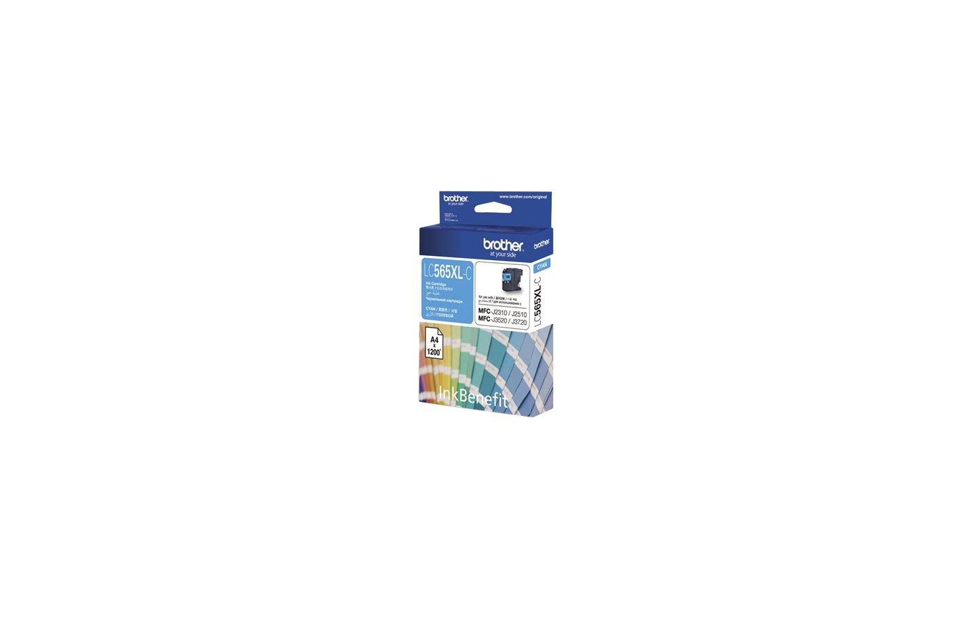Картридж струйный Brother LC565XL голубой повышенной ёмкости для MFC-J2310, MFC-J2510 (1200 стр.)