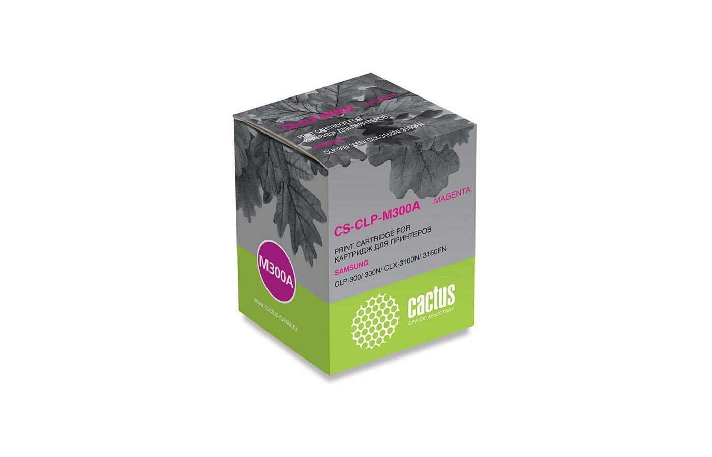 Картридж лазерный Cactus CS-CLP-M300A