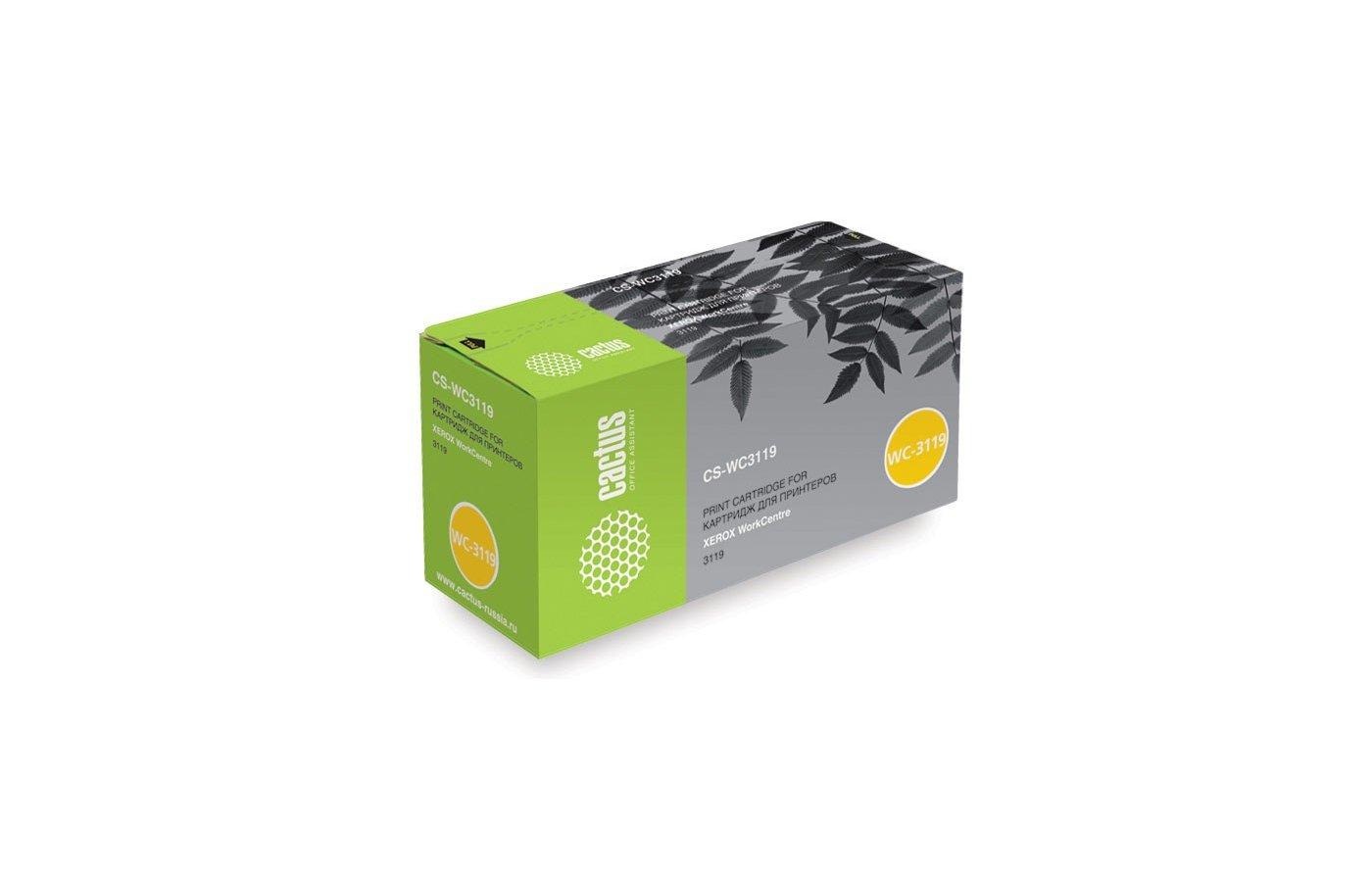 Картридж лазерный Cactus CS-WC3119 (013R00625) совместимый черный для Xerox WorkCentre 3119 (3000стр.)
