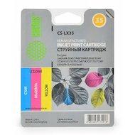 Картридж струйный Cactus CS-LX35 совместимый цветной для Lexmark Z8x5/14x0/13x0 X25x0/33x0/3530 (18ml)
