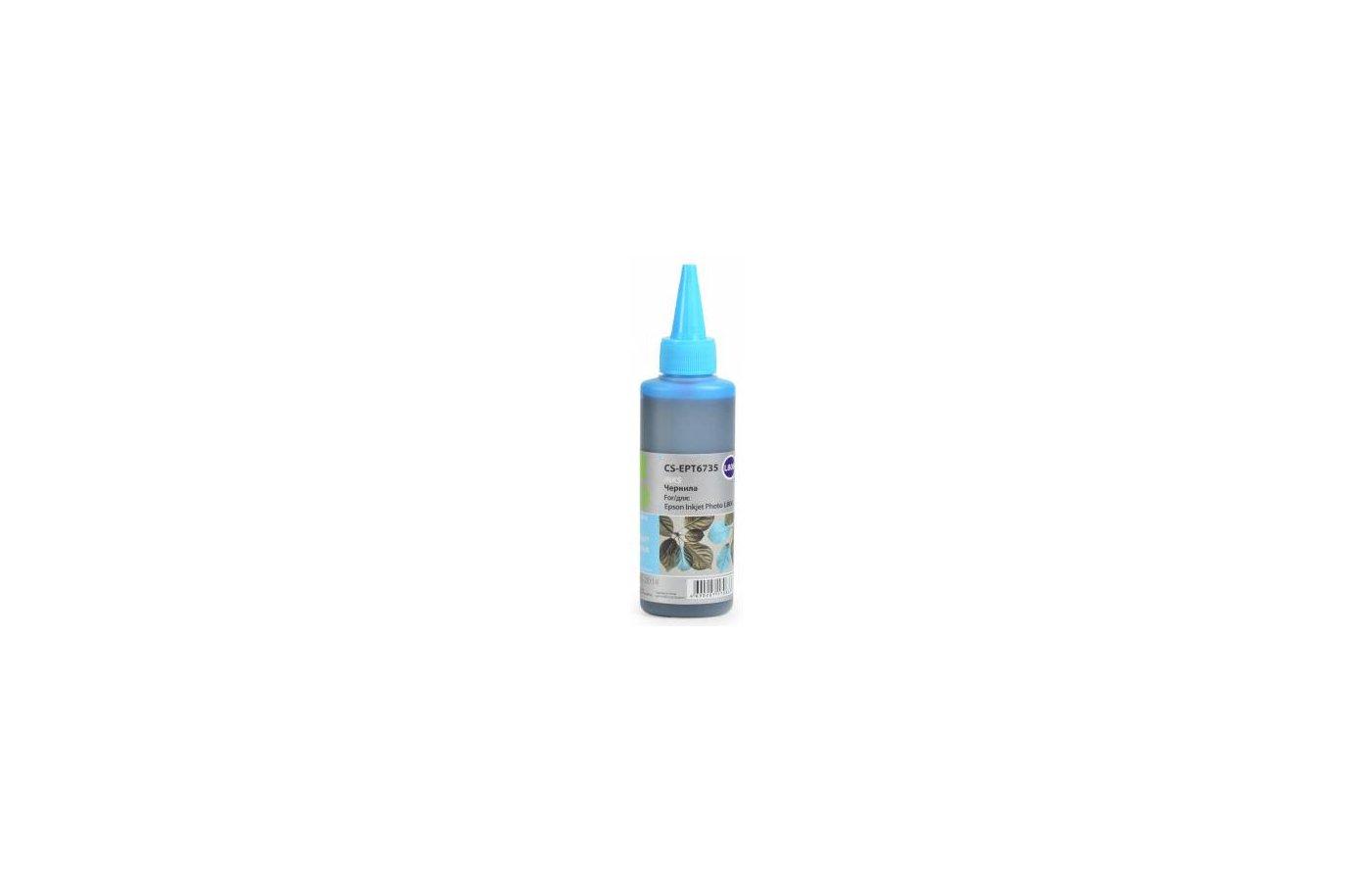 Картридж струйный Cactus CS-EPT6735 Чернила совместимые светло-голубой (100мл) Epson L800