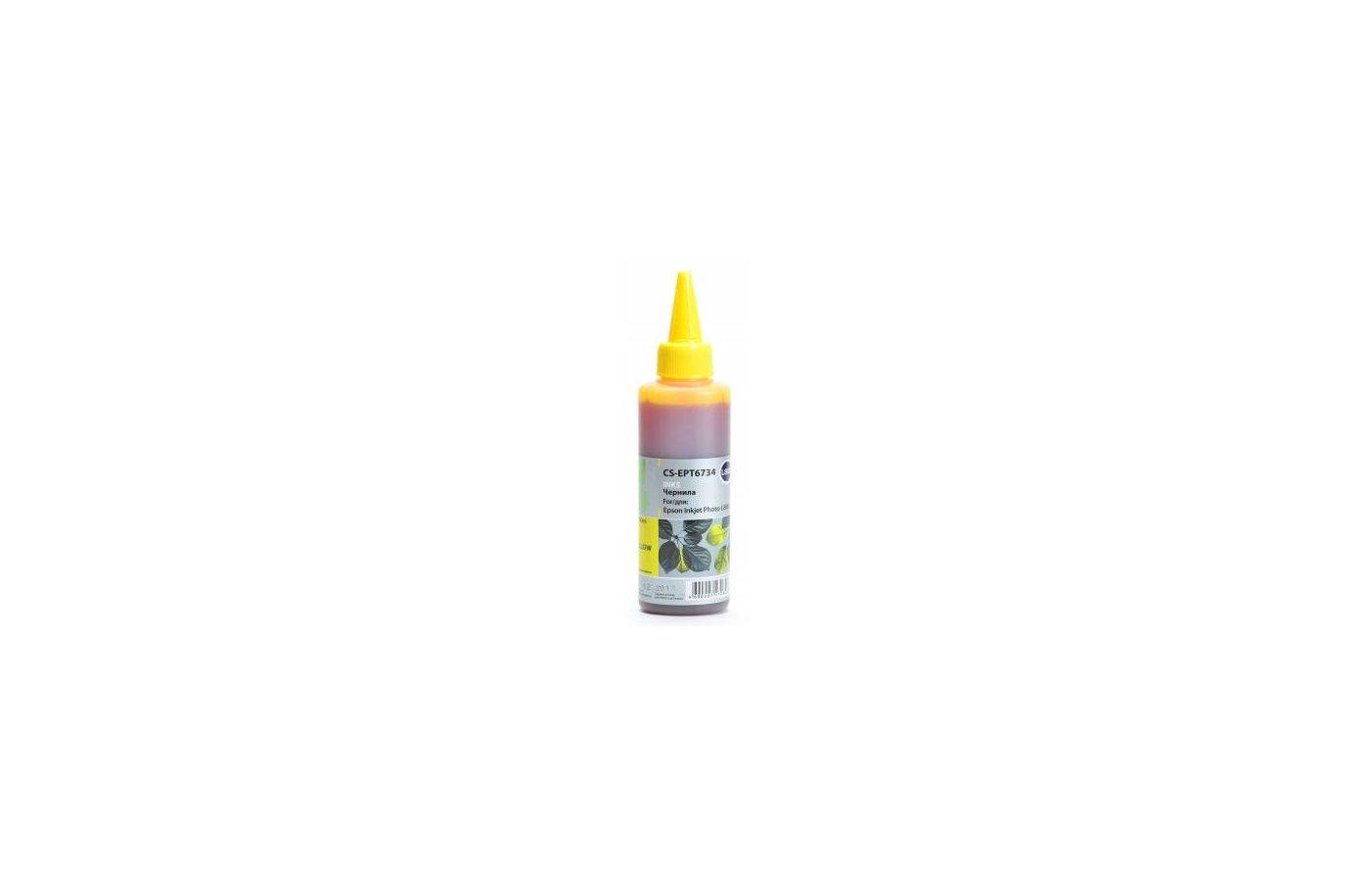 Картридж струйный Cactus CS-EPT6734 Чернила совместимые желтый (100мл) Epson L800