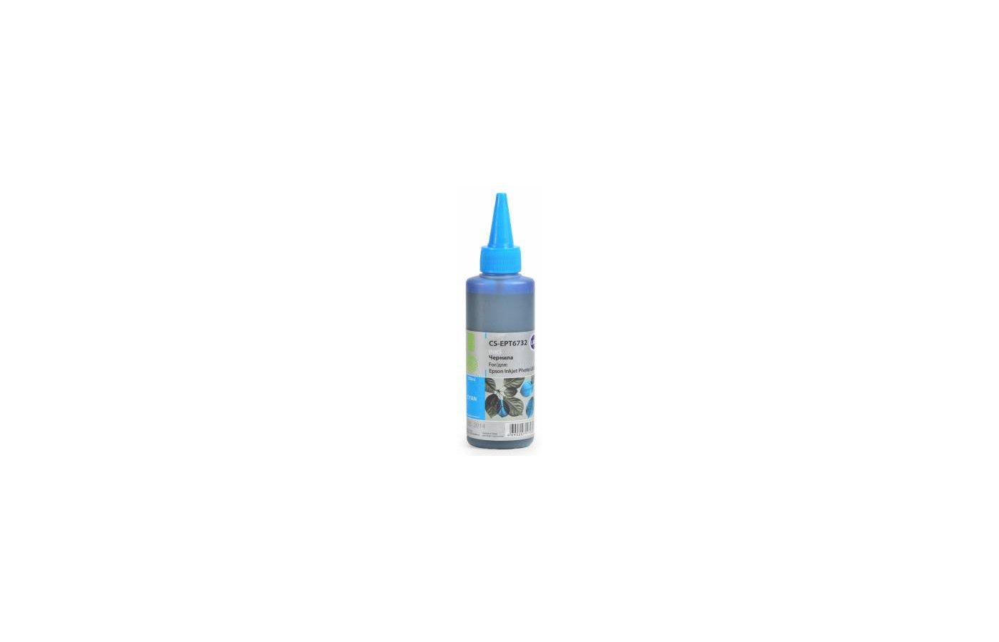 Картридж струйный Cactus CS-EPT6732 Чернила совместимые голубой (100мл) Epson L800