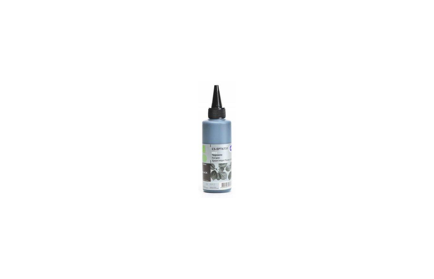 Картридж струйный Cactus CS-EPT6731 Чернила совместимые черный (100мл) Epson L800