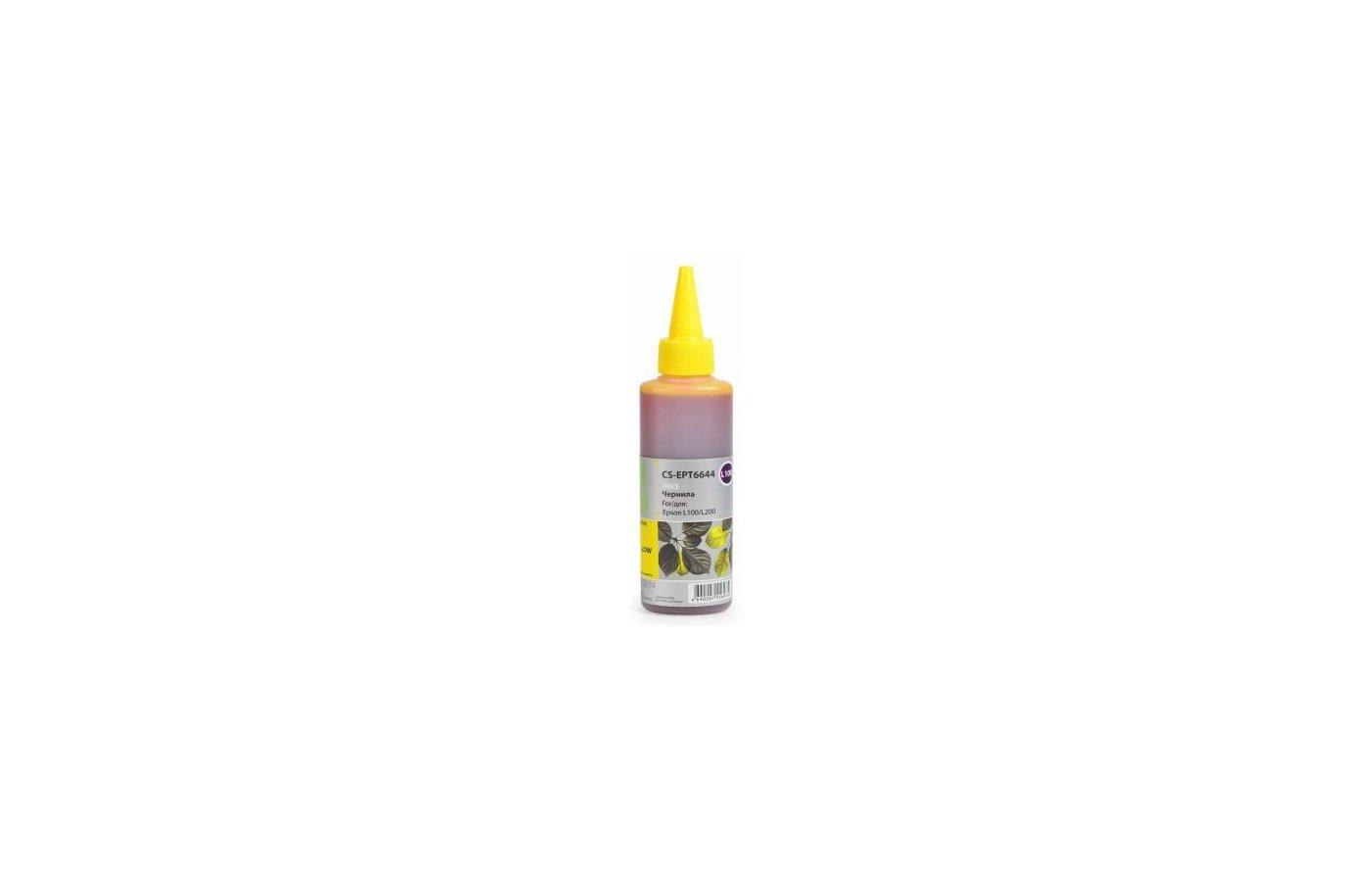 Картридж струйный Cactus CS-EPT6644 Чернила совместимые желтый (100мл) Epson L100