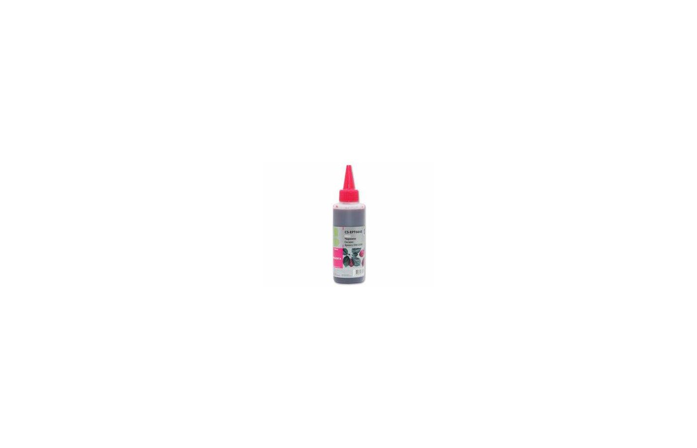 Картридж струйный Cactus CS-EPT6643 Чернила совместимые пурпурный (100мл) Epson L100