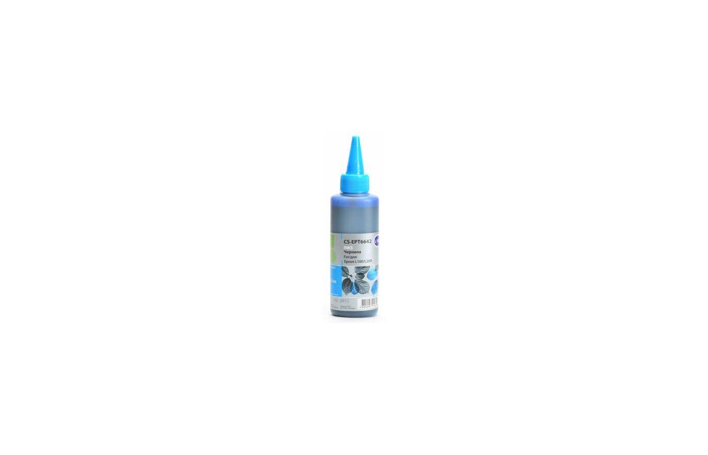 Картридж струйный Cactus CS-EPT6642 Чернила совместимые голубой (100мл) Epson L100