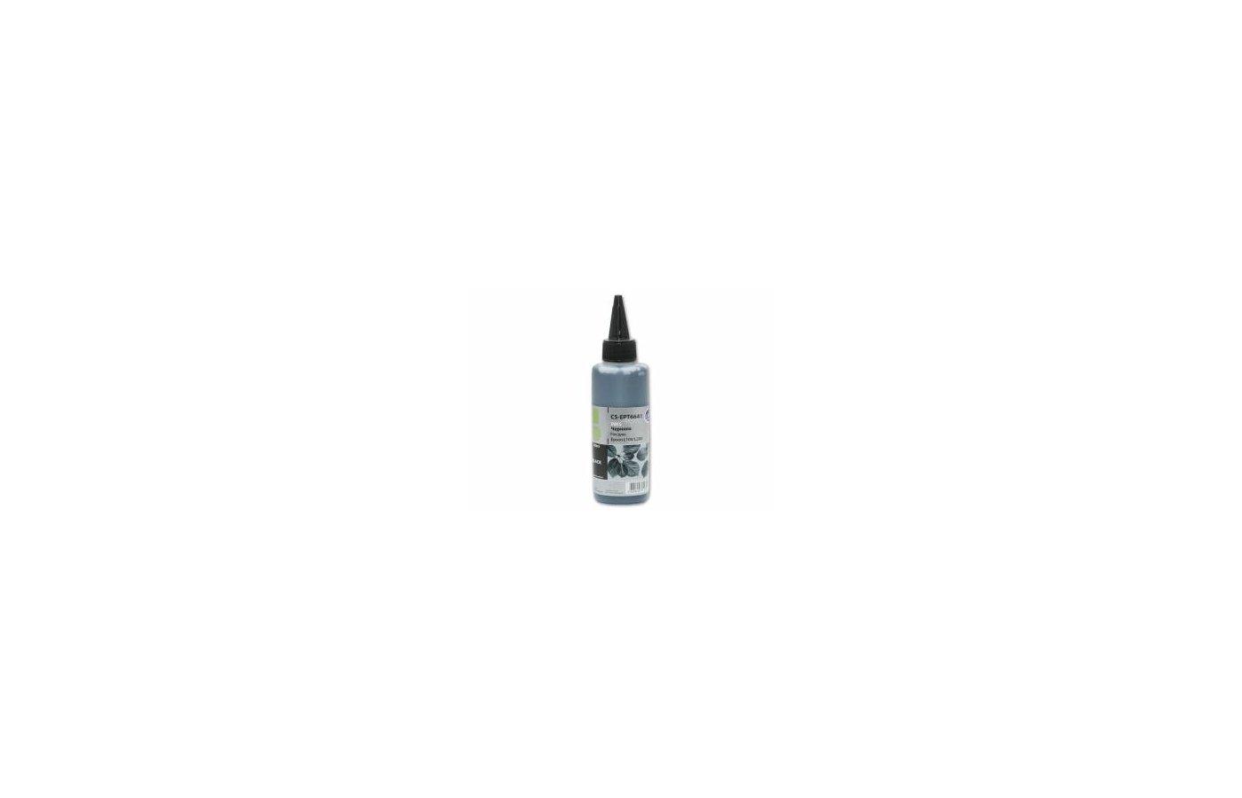 Картридж струйный Cactus CS-EPT6641 Чернила совместимые черный (100мл) Epson L100