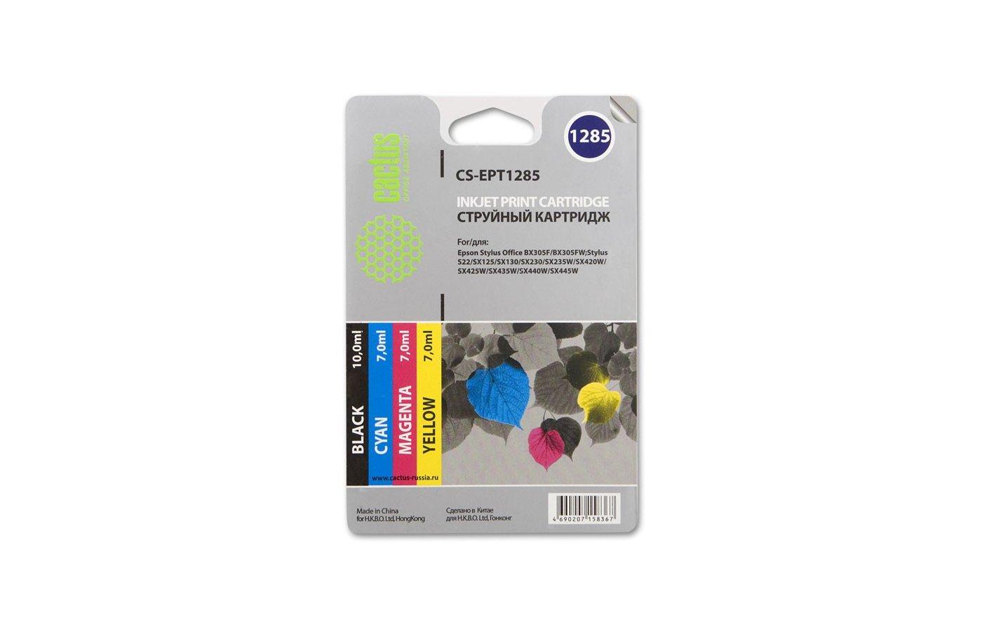 Картридж струйный Cactus CS-EPT1285 совместимый многоцветный для Epson Stylus S225 Office BX305 Комплект из четырех