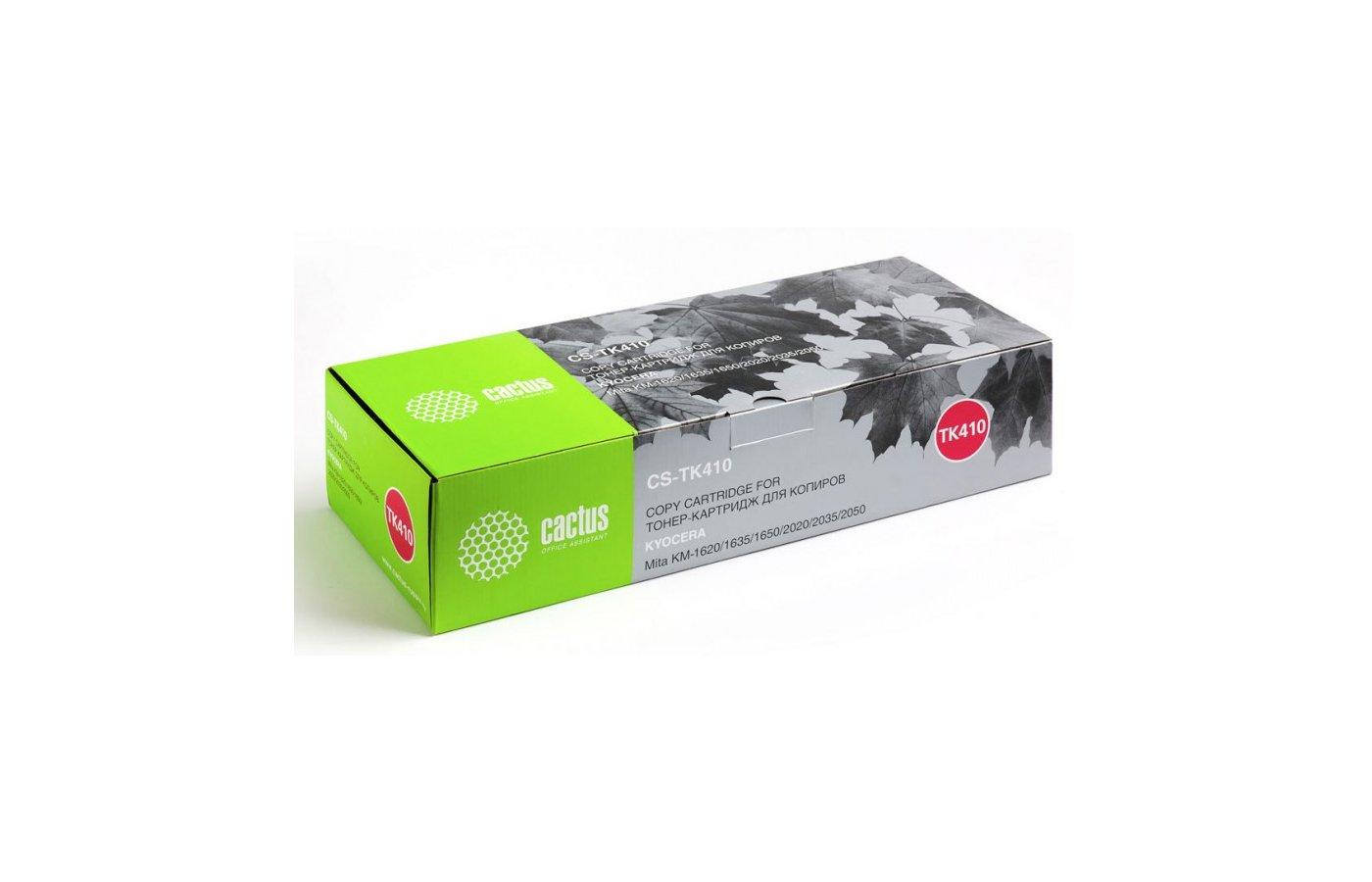Картридж лазерный Cactus CS-TK410 совместимый для принтеров Kyocera Mita FS 1620/1635 , 15000 стр.