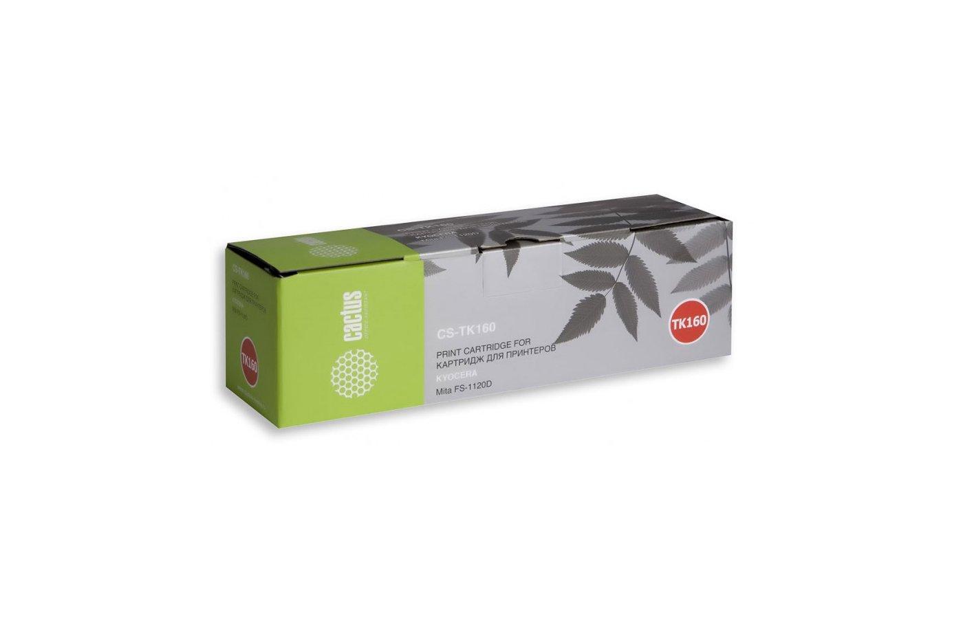 Картридж лазерный Cactus CS-TK160 совместимый черный для Mita FS 1120D/1120DN /1120 (2500стр.)