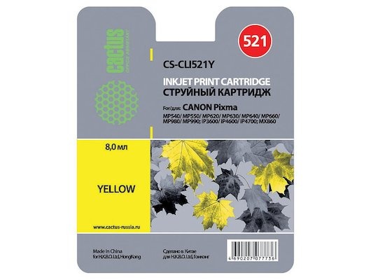 Картридж струйный Cactus CS-CLI521Y совместимый желтый для Canon Pixma MP540/MP550/MP620/MP630 MX860 (8.2ml)