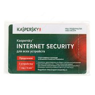 Фото Компьютерное ПО Kaspersky Internet Security Multi-Device Russian Ed. 2-Device 1 year Renewal Card (KL1941ROBFR)
