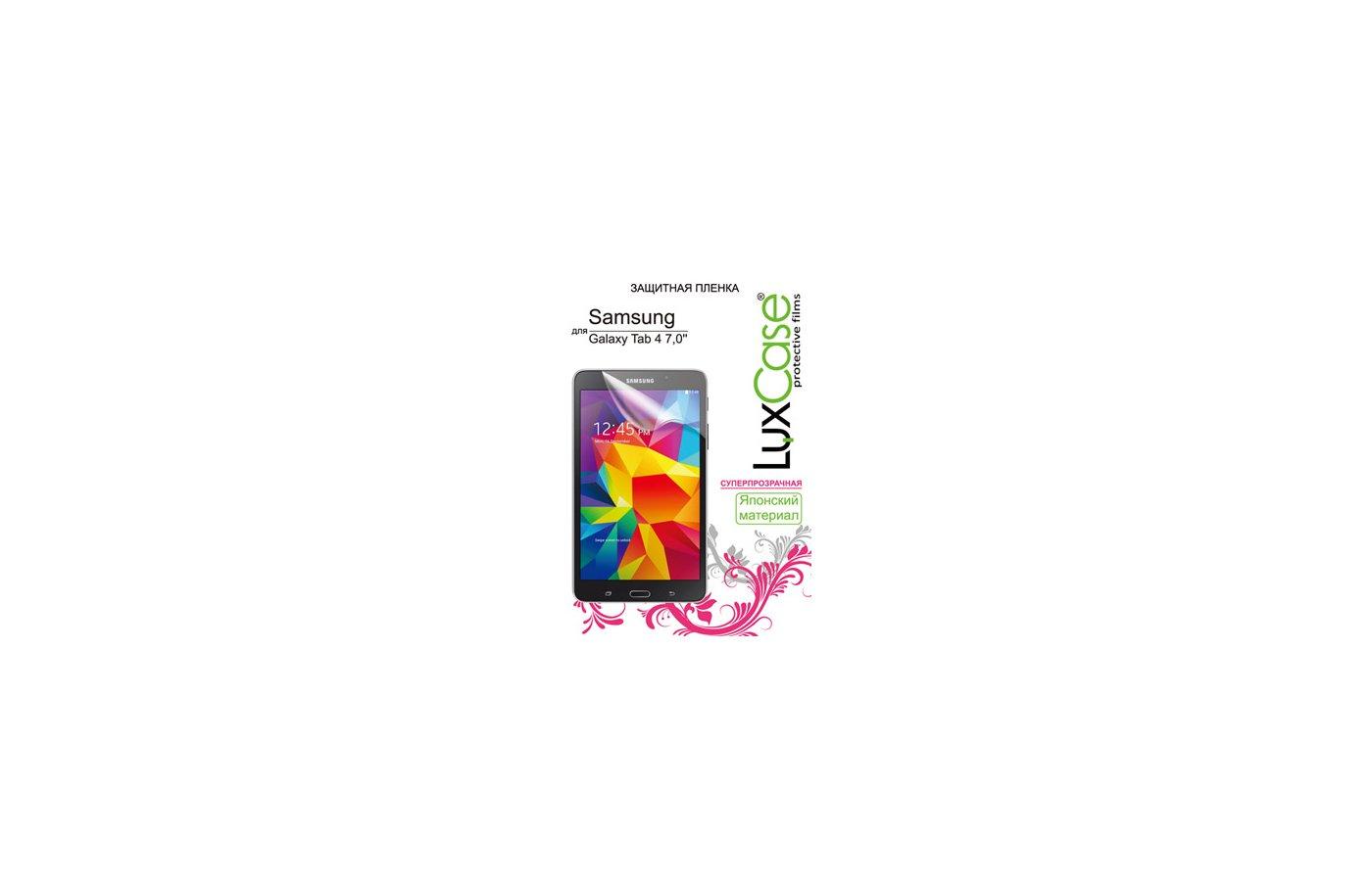 Защитная пленка LuxCase Samsung Galaxy Tab 4 7.0 (Суперпрозрачная) SM-T230/T231/T235, 187х108 мм