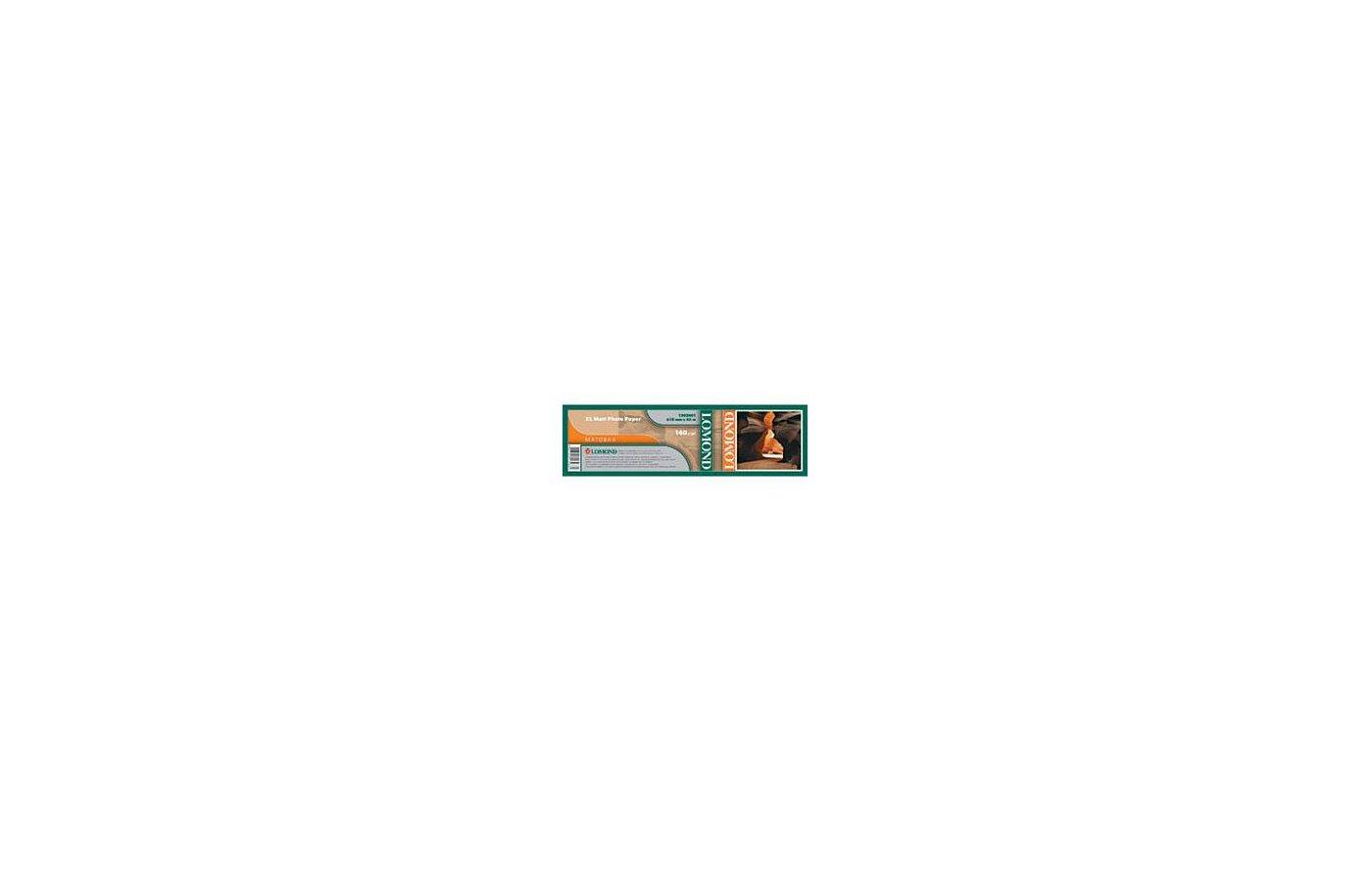 """Бумага Lomond 1202081 24""""(A1)/610мм х 30м/140г/м2/рул. матовая для струйной печати"""