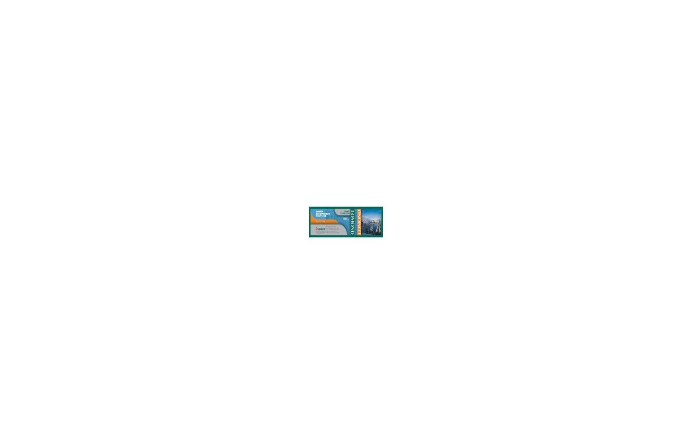 """Бумага Lomond 1202092 36""""(A0)/914мм х 30м/180г/м2/рул. матовая для струйной печати"""