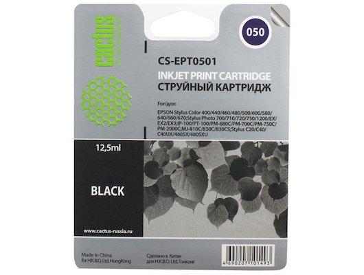 Картридж струйный Cactus CS-EPT0501 совместимый черный для Epson Stylus Color 400/ 440/ 460/ 500/ 600 (11,4ml)