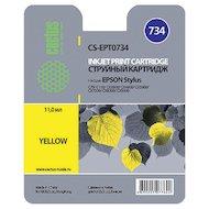 Картридж струйный Cactus CS-EPT0734 совместимый желтый для Epson Stylus С79/ C110/ СХ3900/CX4900/CX5900 (11,4ml)