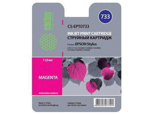 Картридж струйный Cactus CS-EPT0733 совместимый пурпурный для Epson Stylus С79/ C110/ СХ3900/ CX4900 (11,4ml)