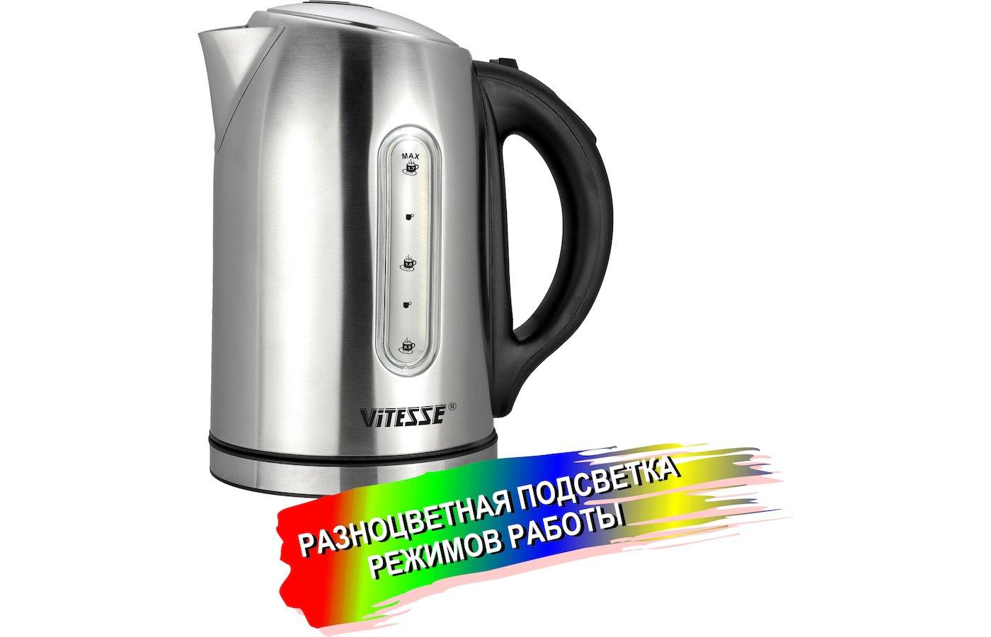 Чайник электрический  VITESSE VS-166