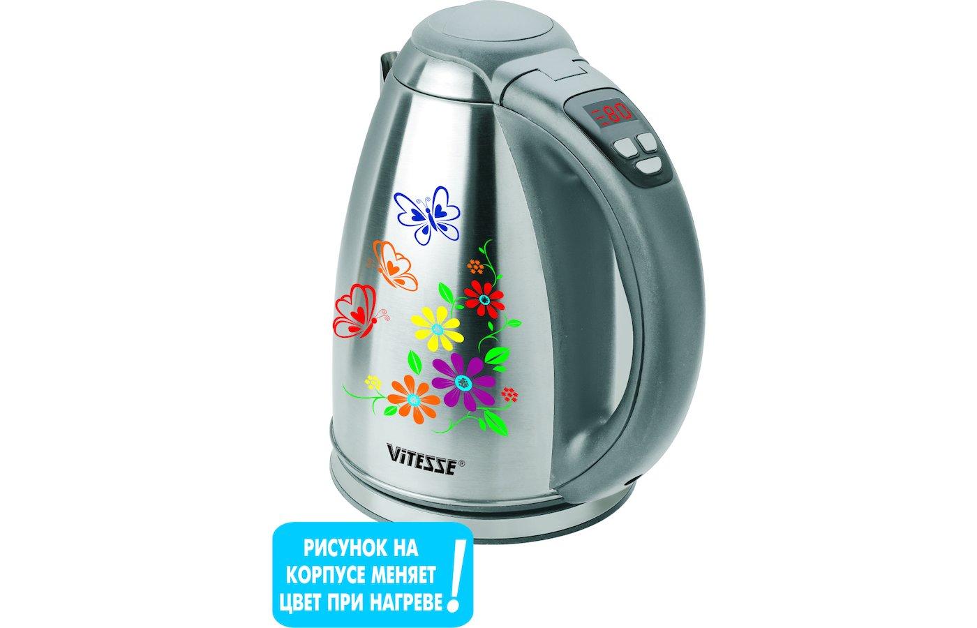 Чайник электрический  VITESSE VS-171
