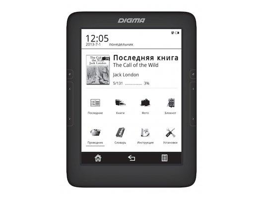 Электронные книги Digma T646 черный