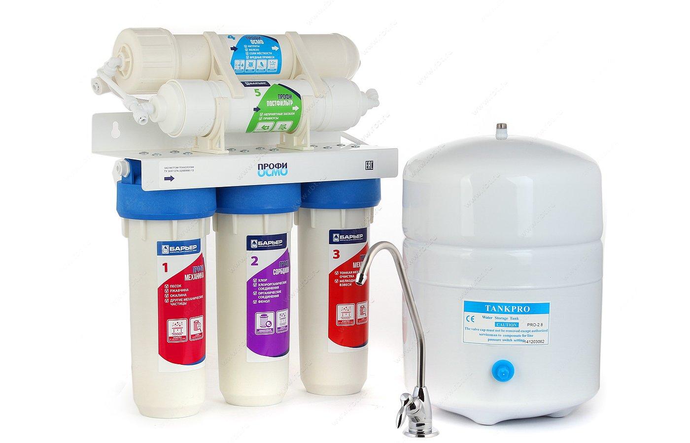 Фильтры для воды БАРЬЕР Профи Осмо 100 (Водоочиститель обратноосмотический)