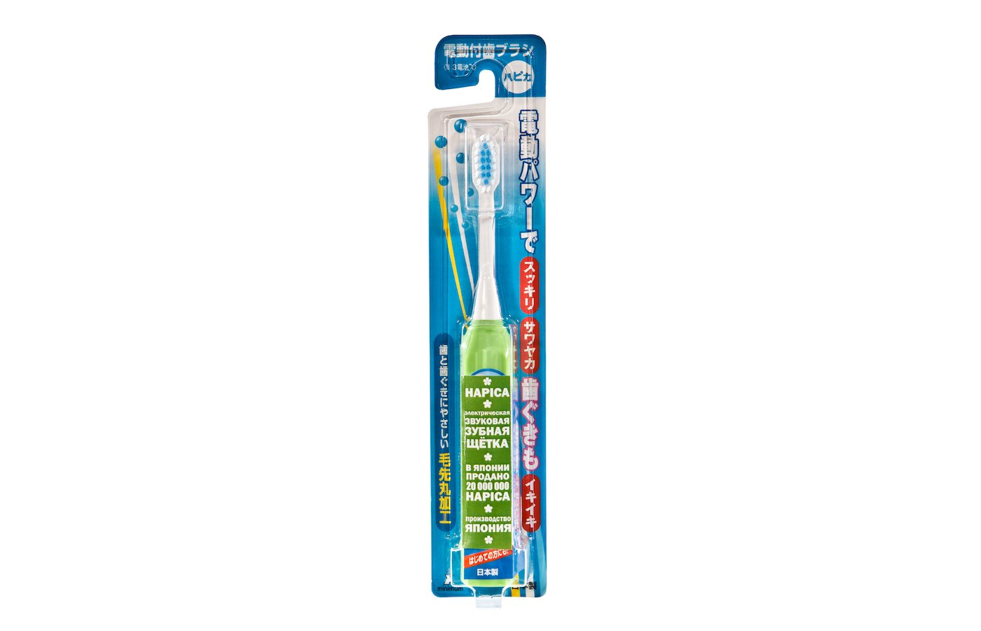 Зубные щетки электрические HAPICA DB-3XG Minus-ion