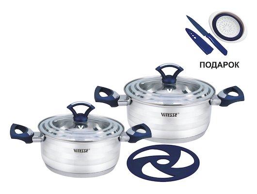 Набор посуды  VITESSE VS-2026 Набор посуды 5 пр н/ст